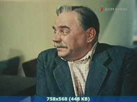 Спортивная честь (1951) SATRip-AVC от New-Team