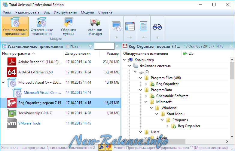 Total Uninstall Professional 6.17.2.360 Final