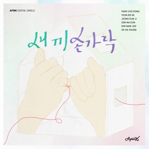 20151121.80 A Pink - Promise U cover.jpg