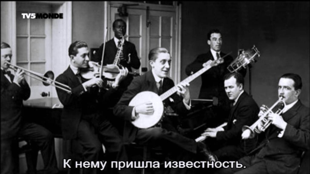2010 Django Reinhardt - Trois Doigts De Génie [DVB] 1