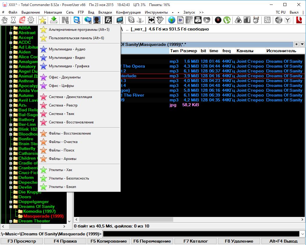 Total commander poweruser — лучшая сборка популярного файлового.