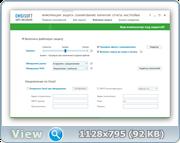 http://i1.imageban.ru/out/2015/11/24/60d87065545d3b2829a1c05a7d6131e9.png