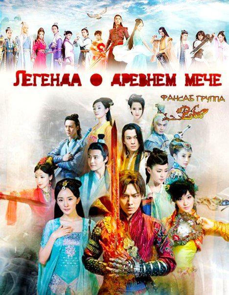«Дорама Ловушка Ангелов Смотреть» — 2009