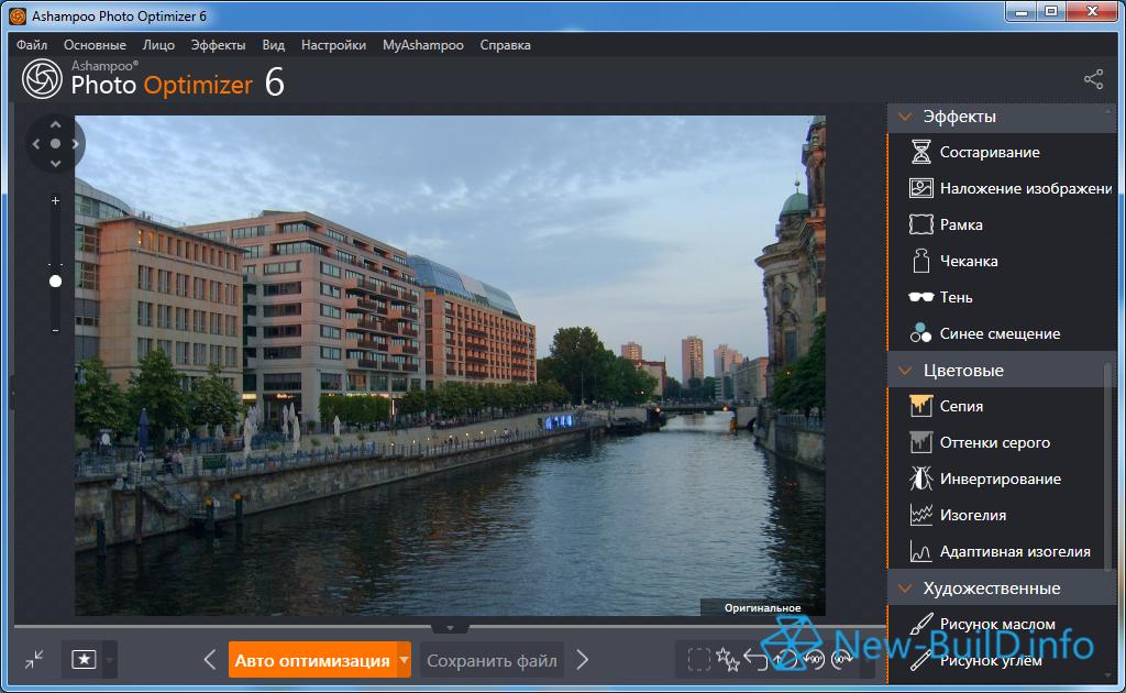 программа для просмотра фото в nef формате