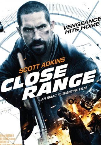 Близкое расстояние/Close Range