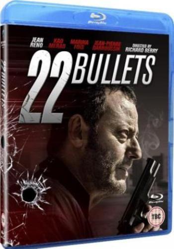 22 пули: Бессмертный/L#039;immortel