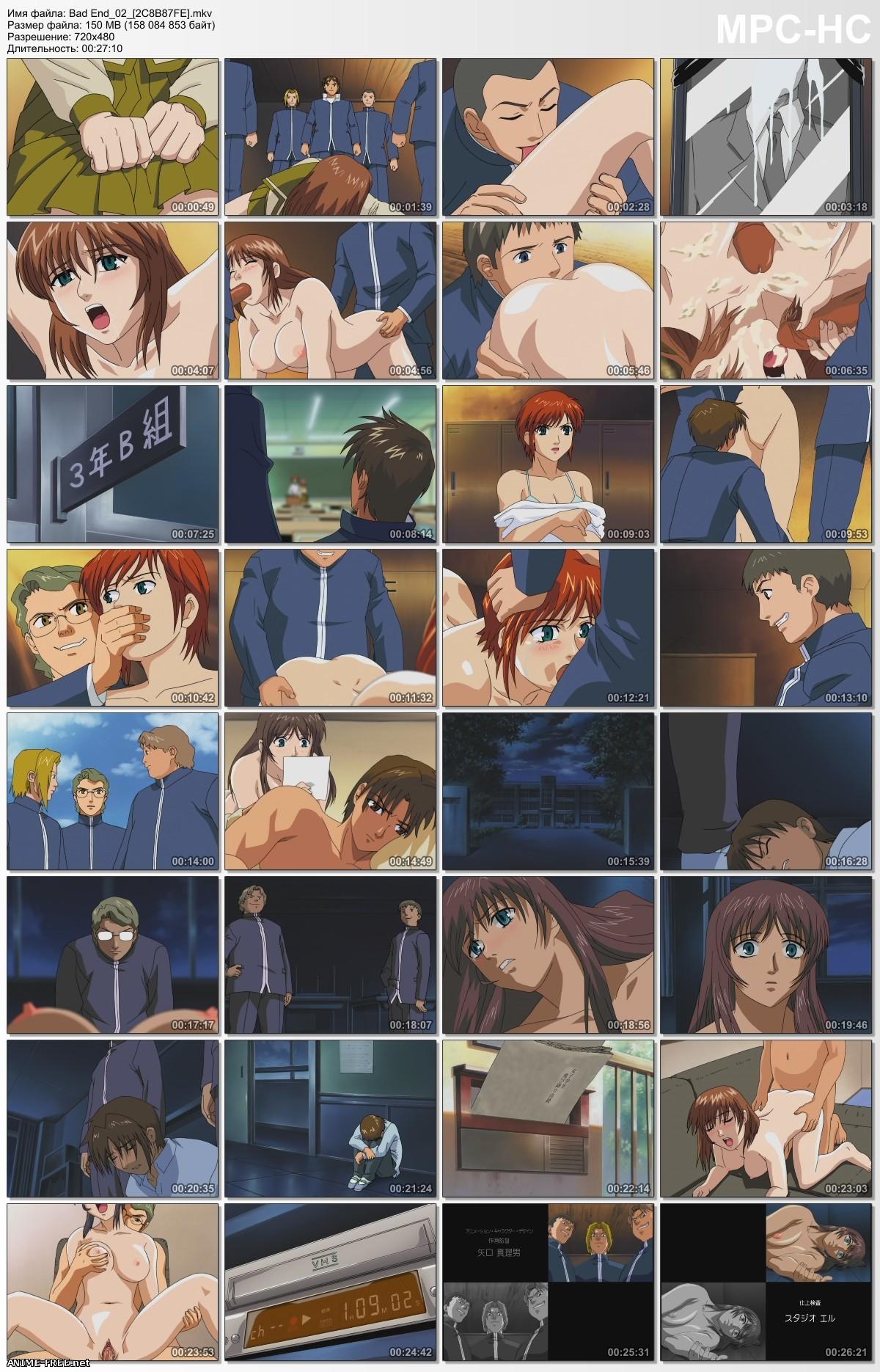 Плохой конец / Bad End / Voyeur`s Digest [2 из 2] [ENG,JAP,RUS] Anime Hentai