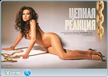 http://i1.imageban.ru/out/2015/12/05/d2828f8ac90678fb49c4ae1ea82104ff.png