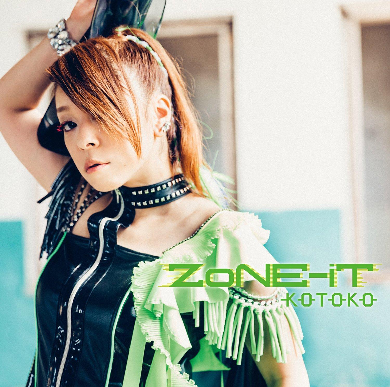 20151206.06.03 KOTOKO - ZoNE-iT cover 1.jpg