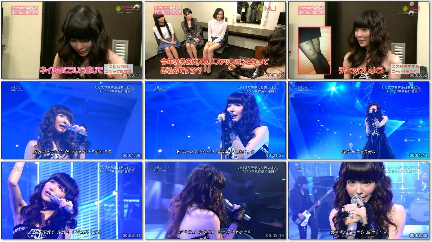 20151206.02.06 Milky Bunny - Zurui yo... (Music Japan 2012.01.22 HDTV) (JPOP.ru).ts_thumbs_[2015.12.06_21.16.36].jpg