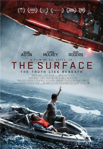 �� �����������/The Surface