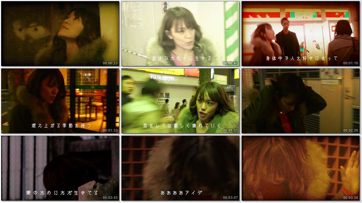 20151207.01.03 Eriko Imai - Aida (PV) (JPOP.ru).vob_thumbs_[2015.12.07_19.24.39].jpg