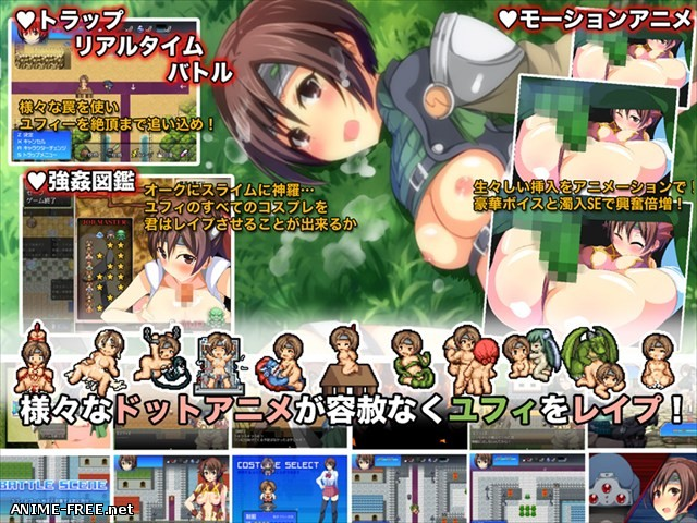 (FF) Yuffie... Ninja Musume In A Trap [2015] [Cen] [jRPG, Animation] [JAP] H-Game