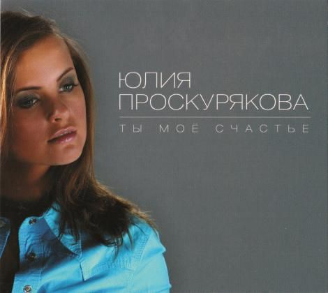 скачать песню смс игоря николаева
