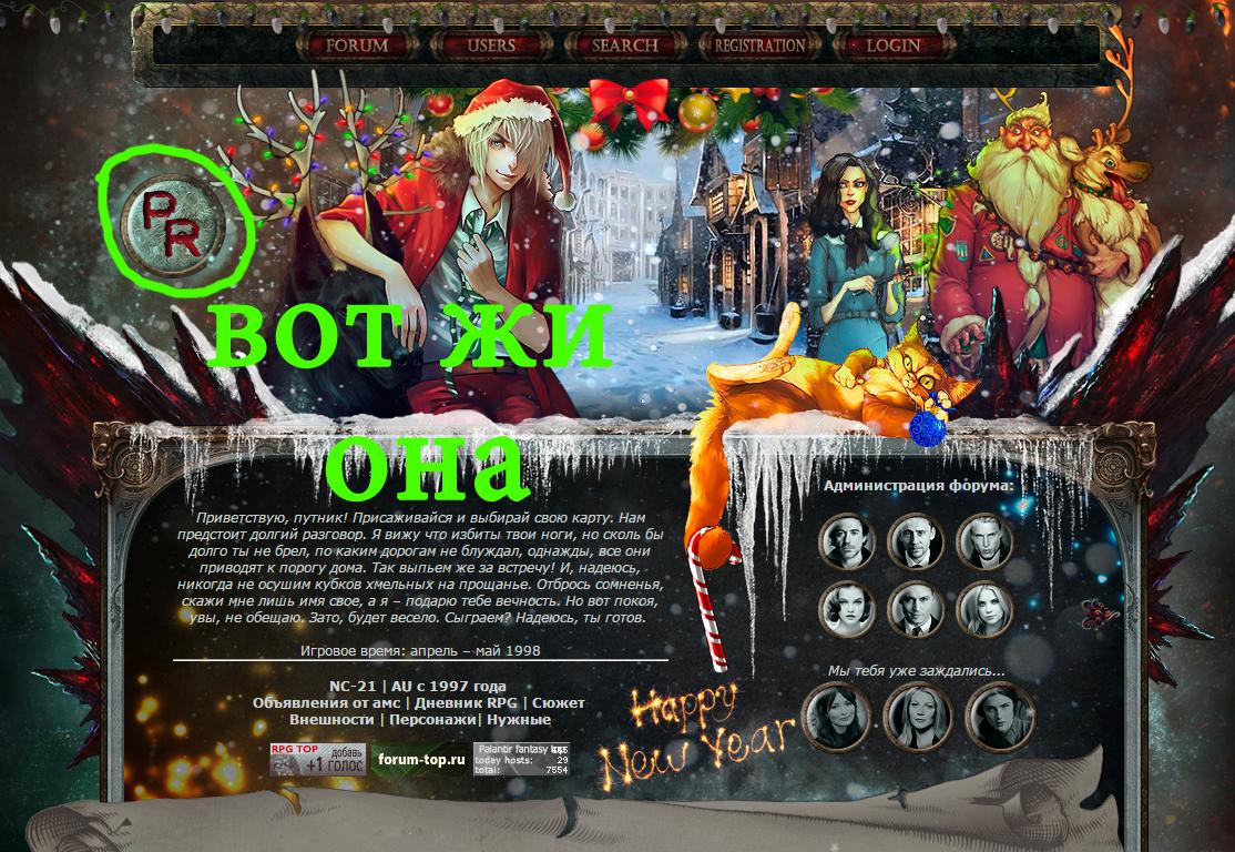 http://i1.imageban.ru/out/2015/12/16/f22ef00b31b38eff56fc0a75c5048d49.png