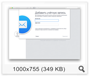 Unibox 1.6.2 (2016) Multi/Rus