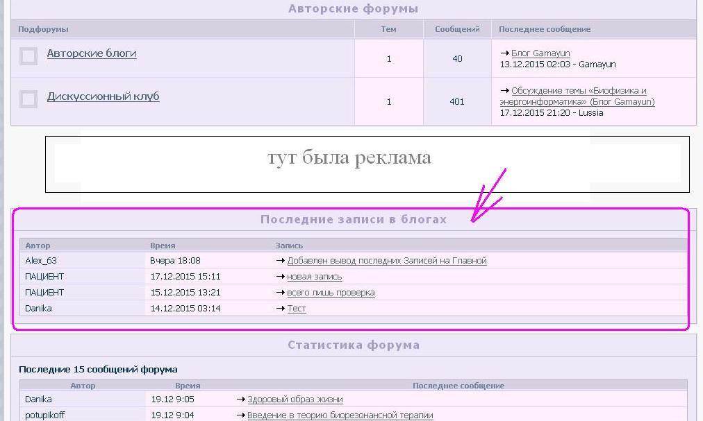 http://i1.imageban.ru/out/2015/12/19/22ac4c5c6a9da25d32cbc03bc7bac726.jpg