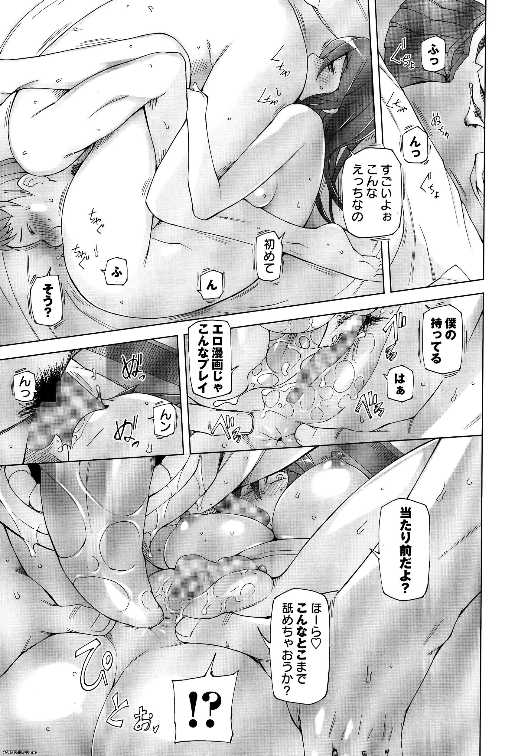 Хентай Журнал COMIC Masyo [2004-2015] [Сen] [JAP] Hentai Manga
