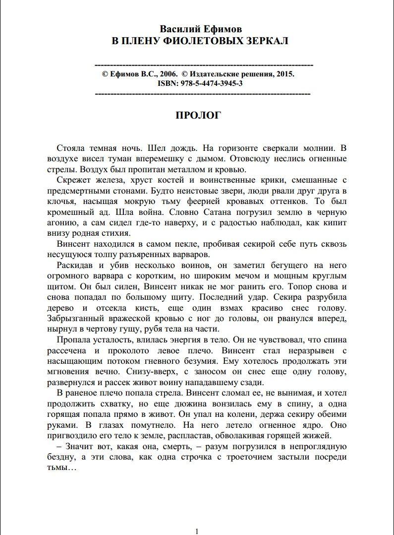 http://i1.imageban.ru/out/2015/12/24/5cc4fbe60d2d12c15f00acbb5379c28b.jpg