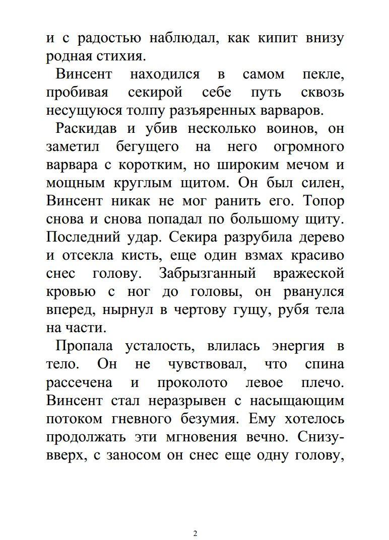 http://i1.imageban.ru/out/2015/12/24/b3477a5f3a8bbb9e1265900eaf0b1e93.jpg