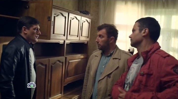Розыск [03 сезон: 01-16 серий из 16] | SATRip