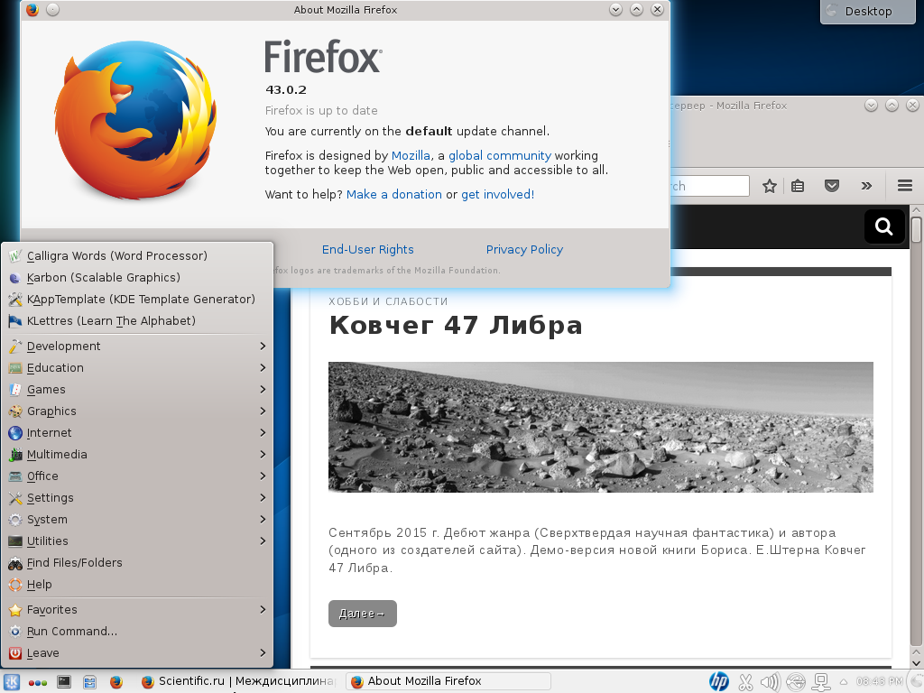 Slackware-beta3-03.png