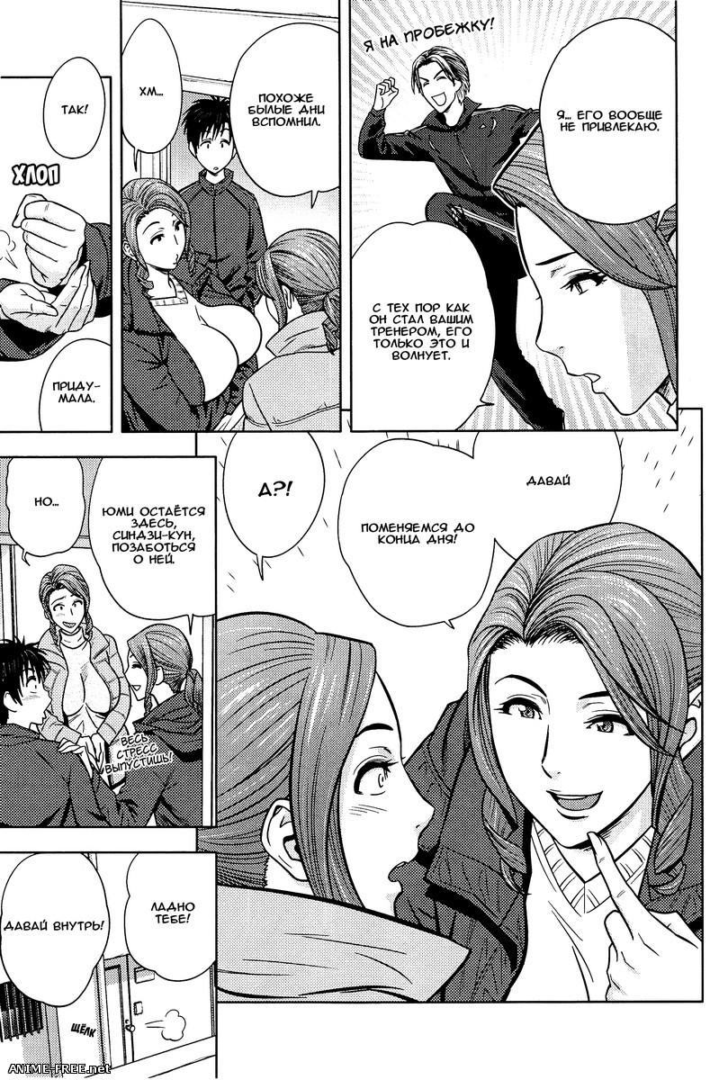 Хентай манга - Twin Milf - от Tatsunami Youtoku [Cen] [RUS,ENG] Manga Hentai