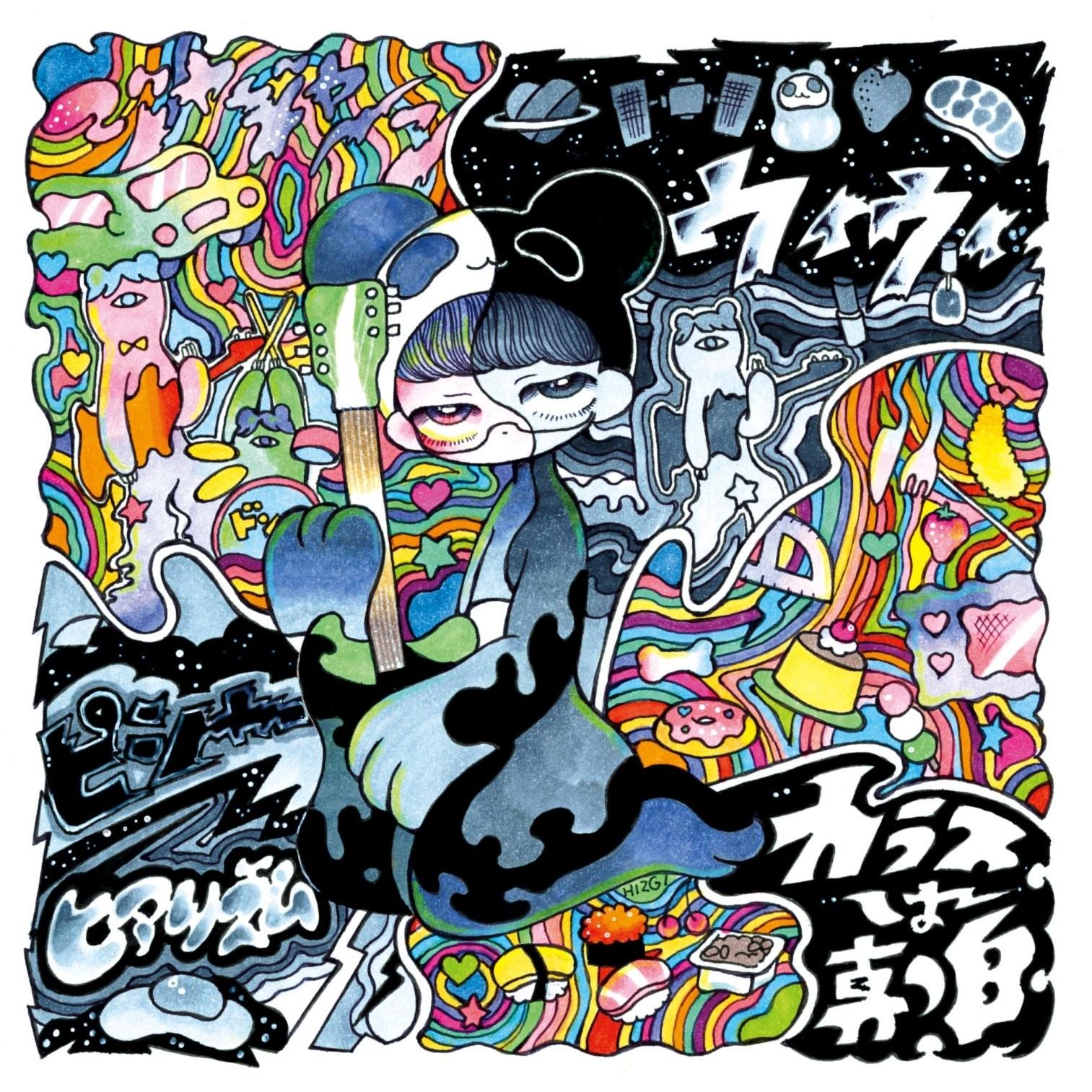 20160112.10.1 Karasu wa Masshiro - Hear Rhythm cover.jpg
