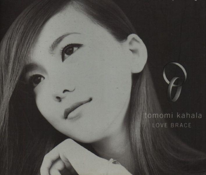 20160115.01.1 Kahala Tomomi - Love Brace cover.jpg