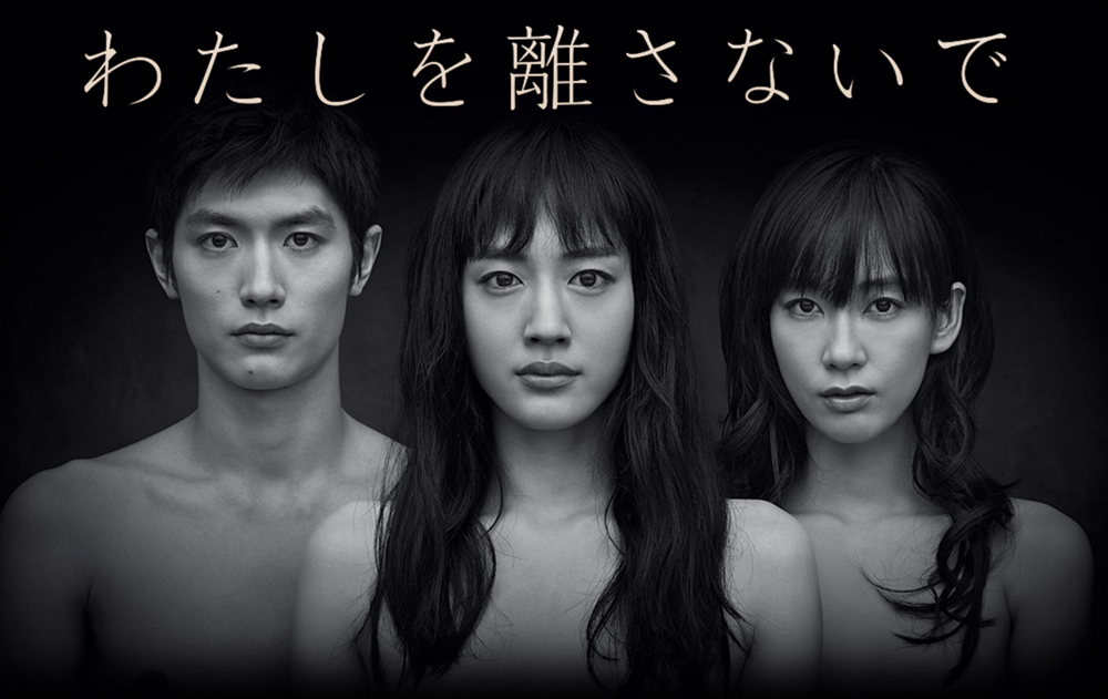 20160118.02.02 Watashi wo Hanasanaide poster 3.jpg