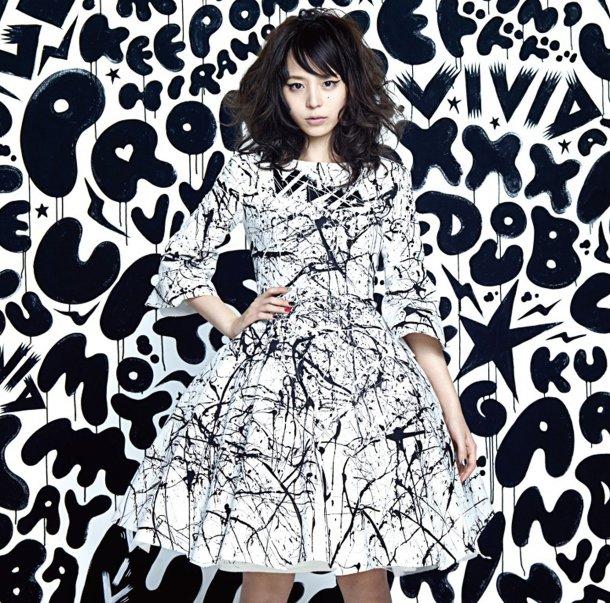 20160120.01.1 Aya Hirano - Vivid cover 2.jpg
