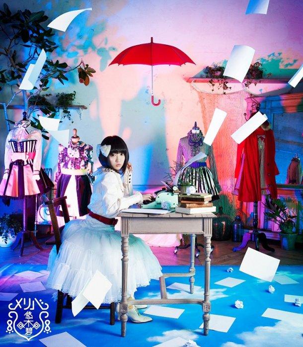 20160120.01.1 Aoi Yuuki - Meriba cover 2.jpg