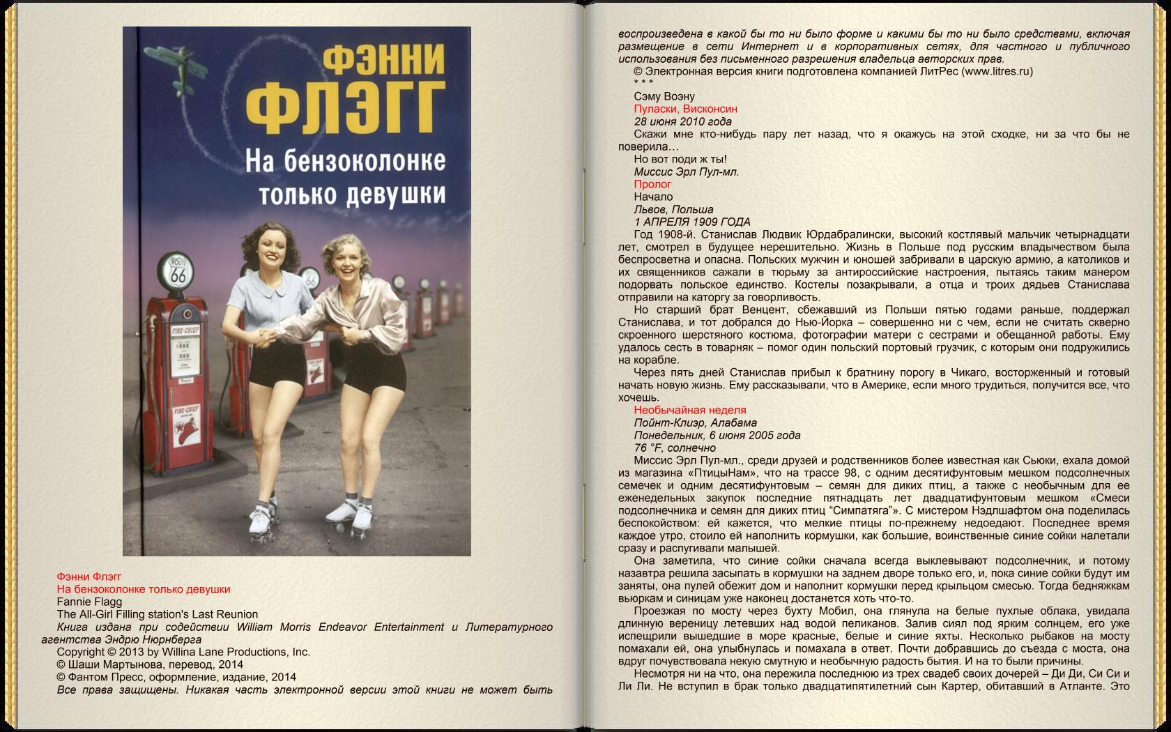http://i1.imageban.ru/out/2016/01/25/33c27cee479744d60bd262e07108769d.jpg