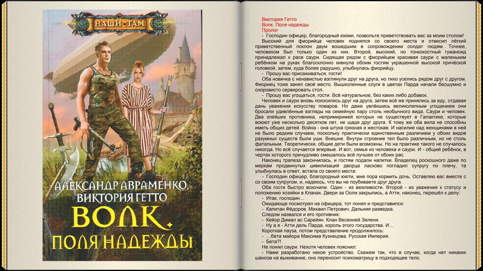 http://i1.imageban.ru/out/2016/01/29/db61f6e7f490628dce77e2be7d34ce6e.jpg