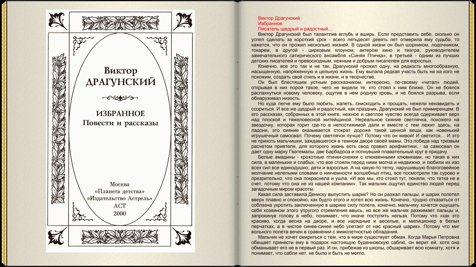 http://i1.imageban.ru/out/2016/01/30/1ad3cb5e13e0a4b27fdddbc31ff2d6ff.jpg