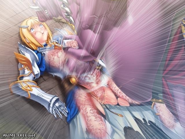 Holy Knight Celsia ~Akuratsutaru Himegimi~ [HCG] [Cen] [PNG] Hentai ART