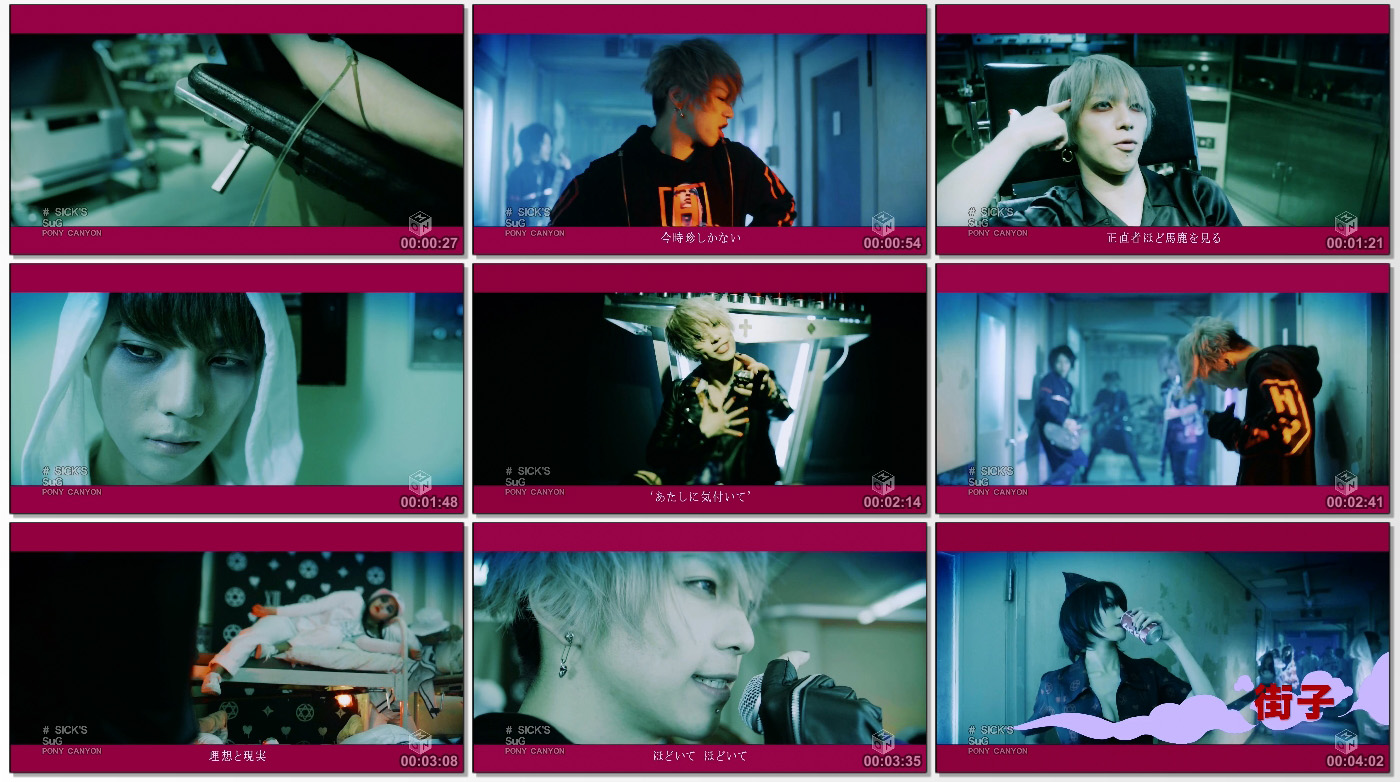 20160204.23.22 SuG - SICK'S (PV) (M-ON! HDTV) (JPOP.ru).ts_thumbs_[2016.02.04_22.53.19].jpg