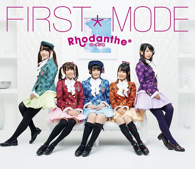 20160203.04.1 Rhodanthe - First Mode cover.jpg