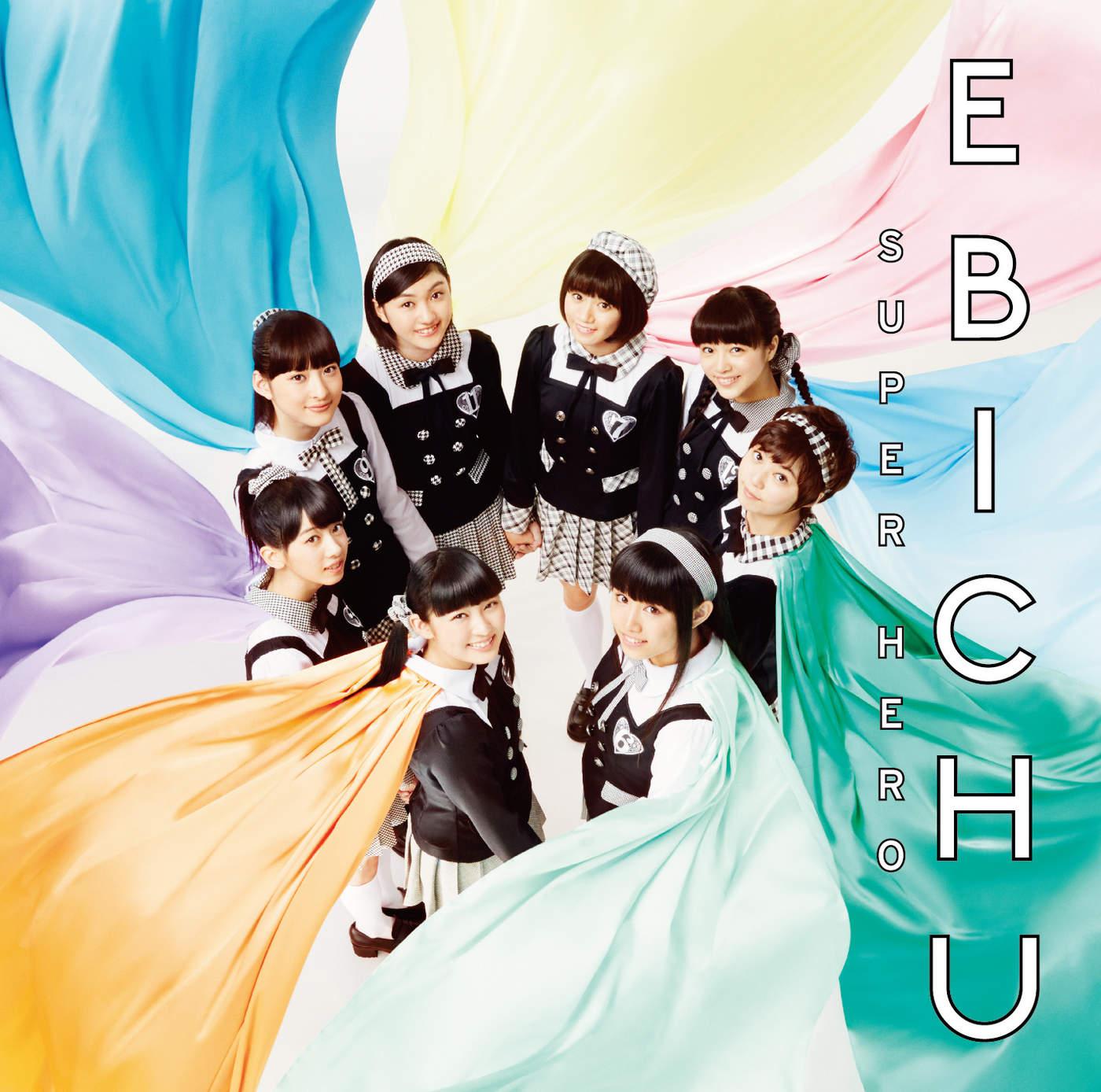 20160203.04.1 Shiritsu Ebisu Chuugaku - Super Hero (mora.jp special edition) cover 3.jpg