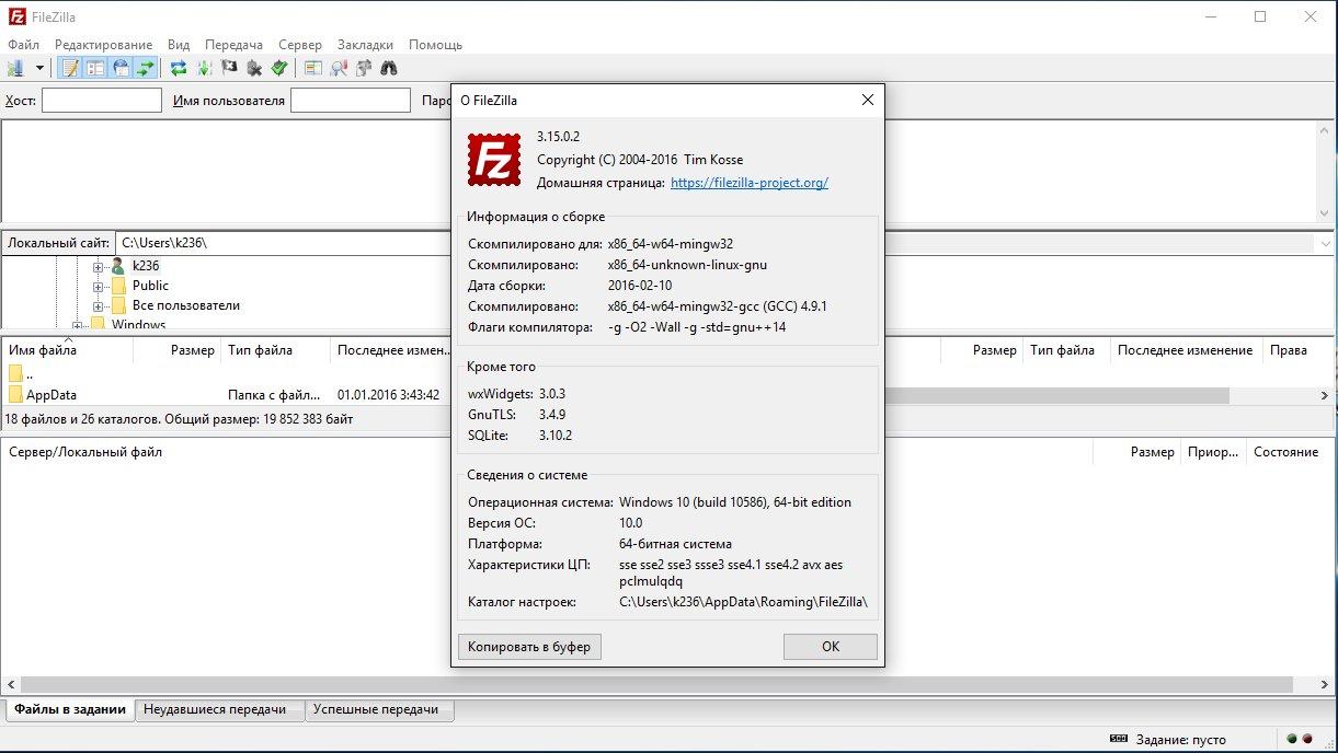 FileZilla 3.15.0.2 Final