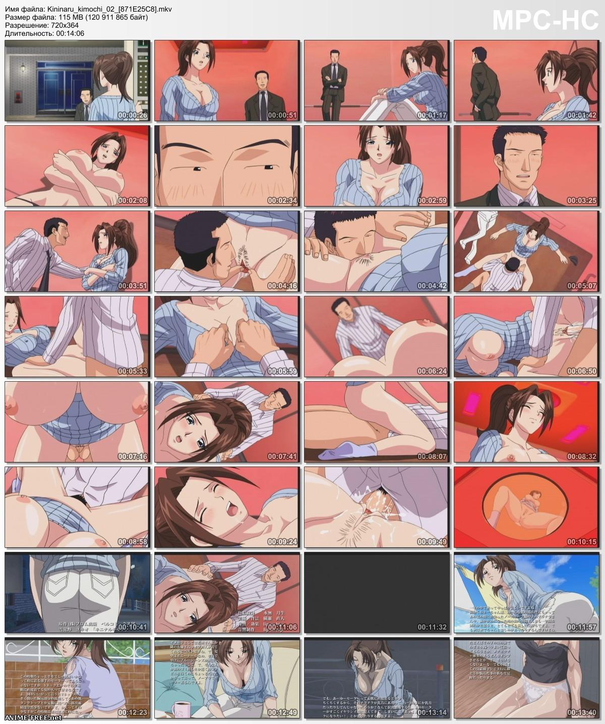 Kininaru Kimochi / Тревожное чувство [4 из 4] [RUS,ENG,JAP.Multi] Anime Hentai