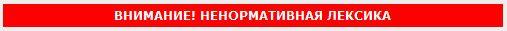 http://i1.imageban.ru/out/2016/02/14/7ec780f5914b0c8720febd4ba0b253d4.jpg