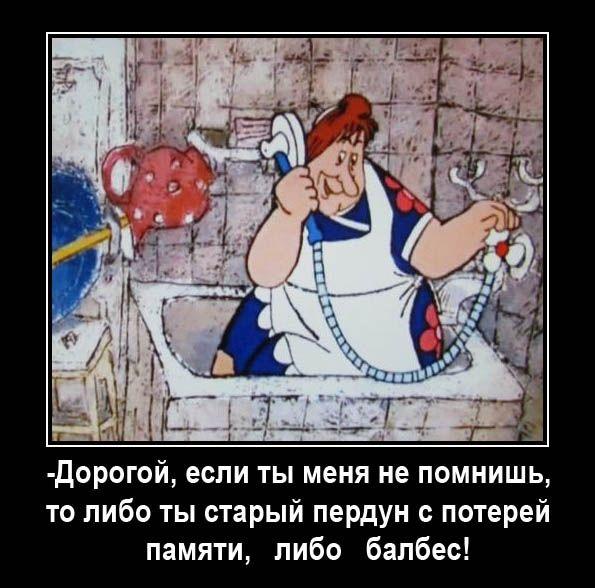 http://i1.imageban.ru/out/2016/02/16/33c38f5bec29c53c6adfe50b98e7dc74.jpg