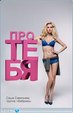 http://i1.imageban.ru/out/2016/02/17/bbf5acdc8dba601c2926b5385d42c6c3.png