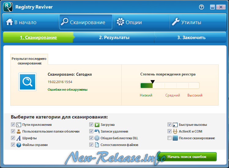 Registry Reviver 4.10.0.18 Final