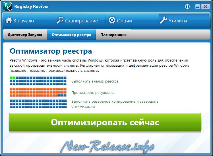 Registry Reviver 4.10.0.18 Final