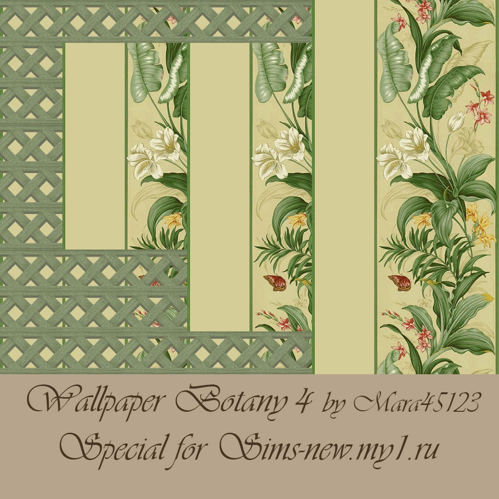 Botany4.jpg