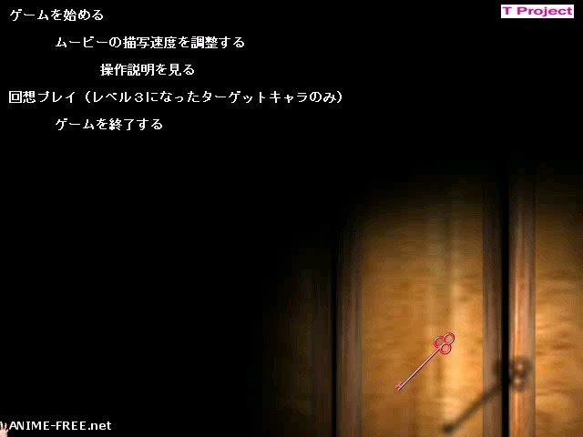 Dungeon Attacker [2006] [Cen] [ jRPG, ADV, 3D, 3DCG, Animation] [JAP] H-Game
