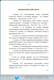 http://i1.imageban.ru/out/2016/02/28/a33701798bdcfaab5c0185a281c9327a.png