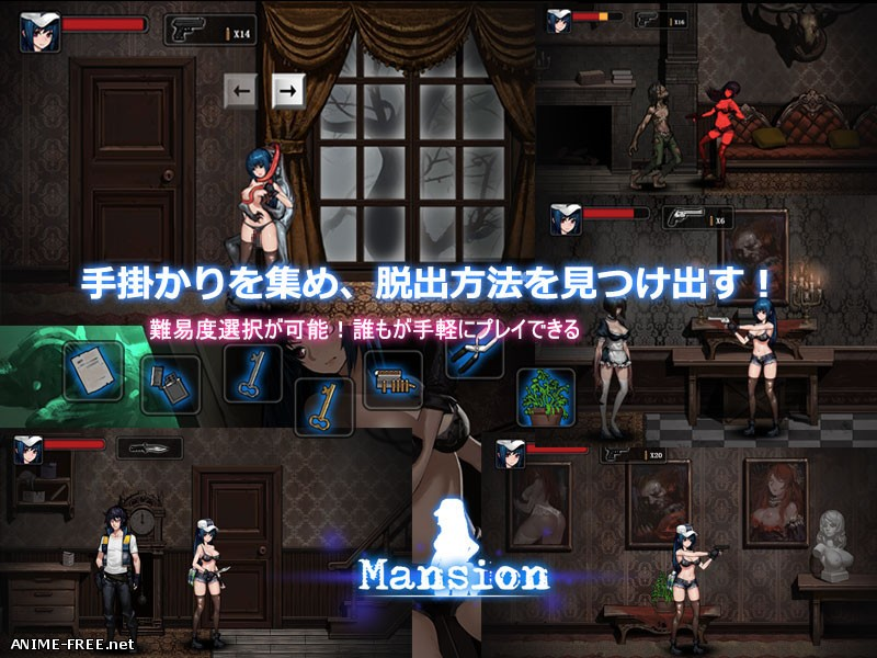 Mansion / Особняк [2016] [Cen] [Action] [JAP,ENG] H-Game